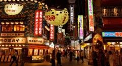 10 lý do để Osaka là điểm lý tưởng khi đi du lịch Nhật Bản