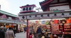 5 chợ đồ cũ siêu hot ở Nhật Bản