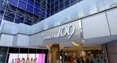 Cẩm nang du lịch, mua sắm cho bạn khi đến Shibuya 109, Tokyo