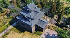 Vẻ đẹp của lâu đài Matsue cổ kính ở Nhật Bản