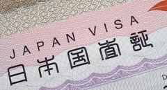 Du lịch Nhật Bản: Sắp tới Nhật Bản sẽ xin thị thực qua mạng
