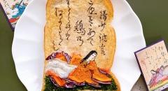 Độc đáo hội họa trên bánh Mì - Nhật Bản