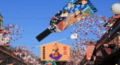 Du lịch Nhật Bản: Lễ hội Hagoita Ichi – Tokyo, Nhật Bản