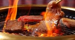 Loại thịt bò đắt nhất Nhật Bản