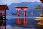 Torii- Cổng trời linh thiêng của đất nước Nhật Bản